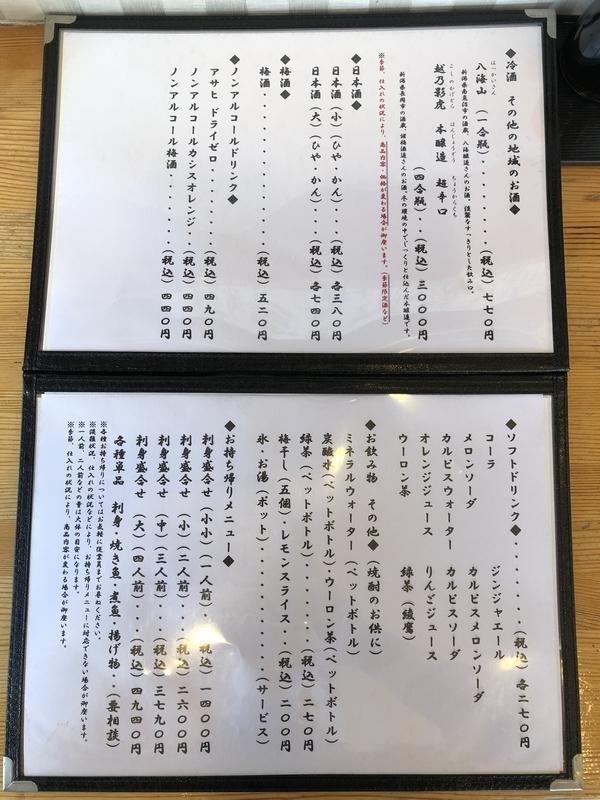 f:id:UrushiUshiru:20210310023955j:plain