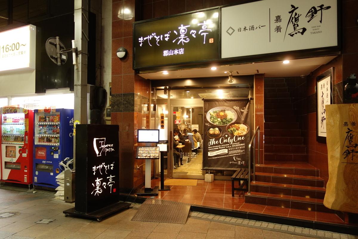 f:id:UrushiUshiru:20210310024948j:plain