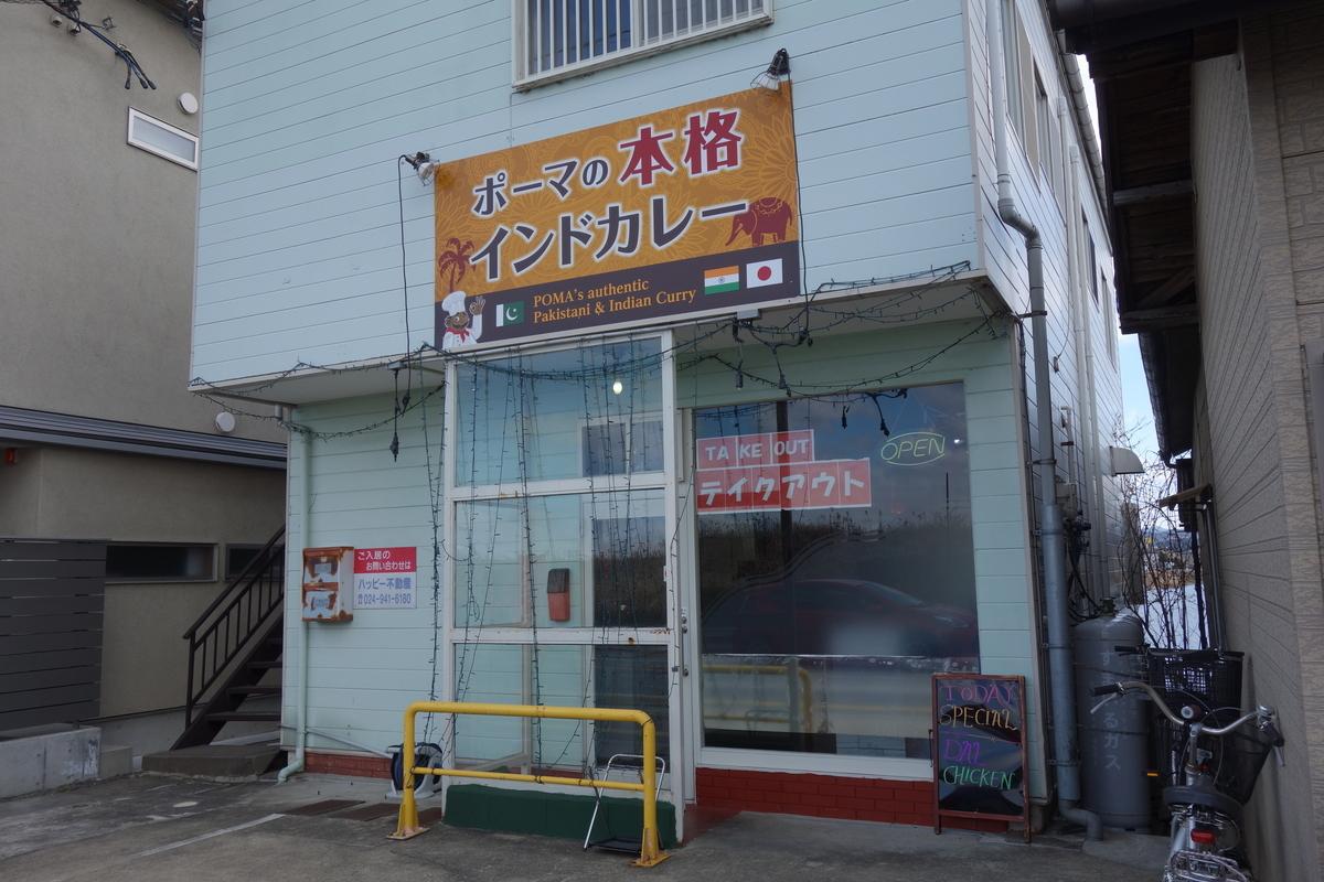 f:id:UrushiUshiru:20210310025509j:plain