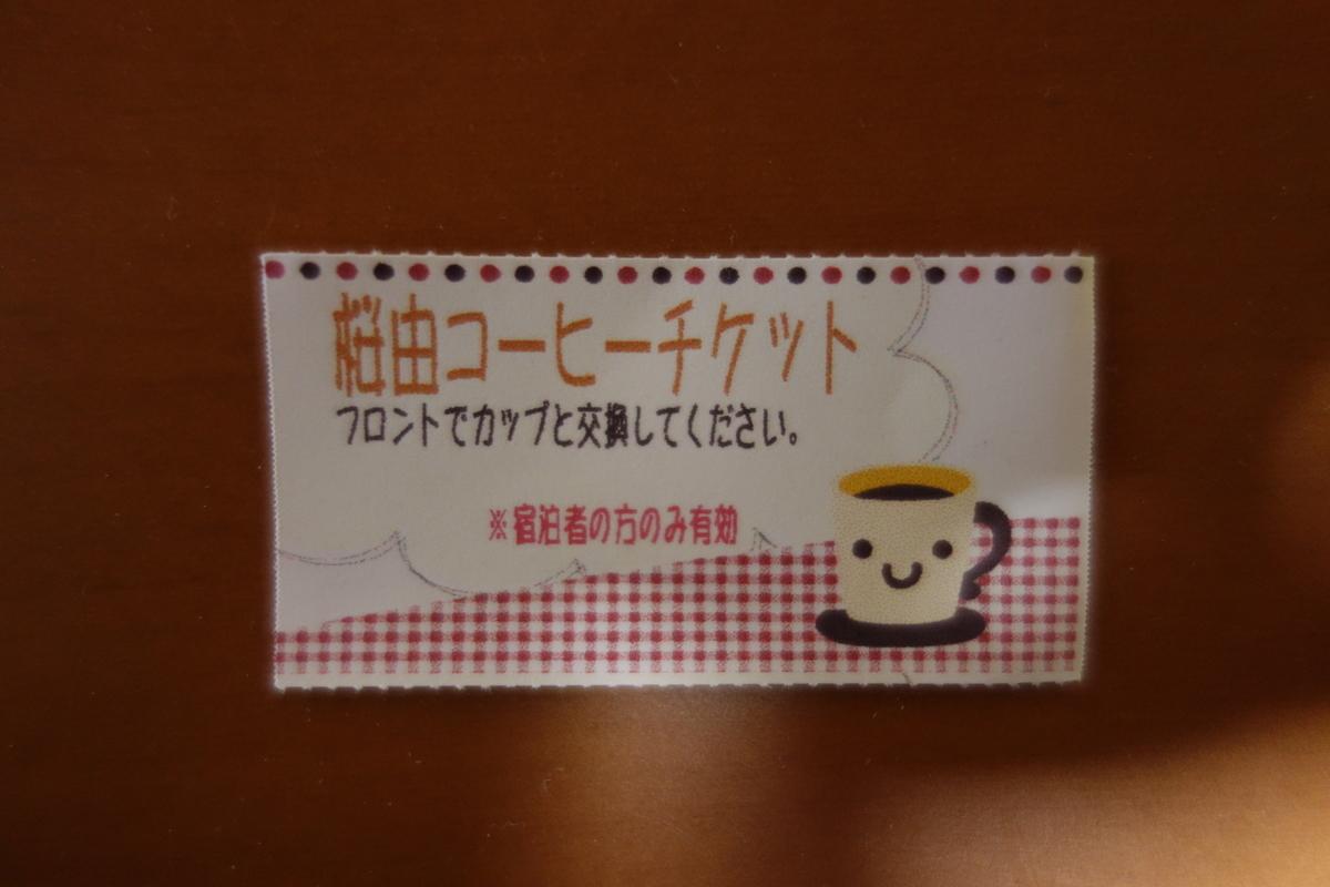 f:id:UrushiUshiru:20210311020121j:plain