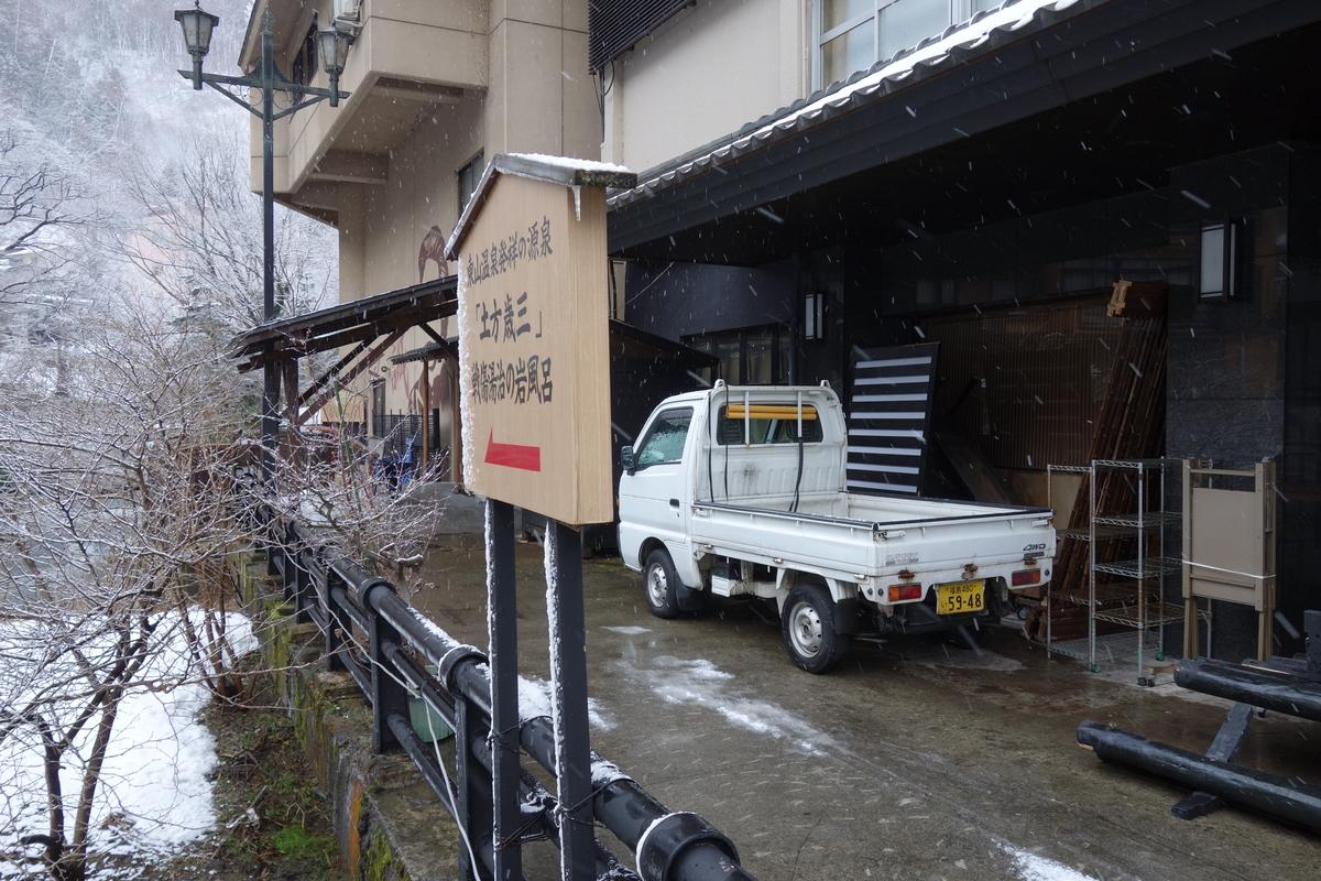 f:id:UrushiUshiru:20210311031353j:plain