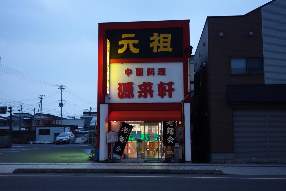 f:id:UrushiUshiru:20210313030837j:plain