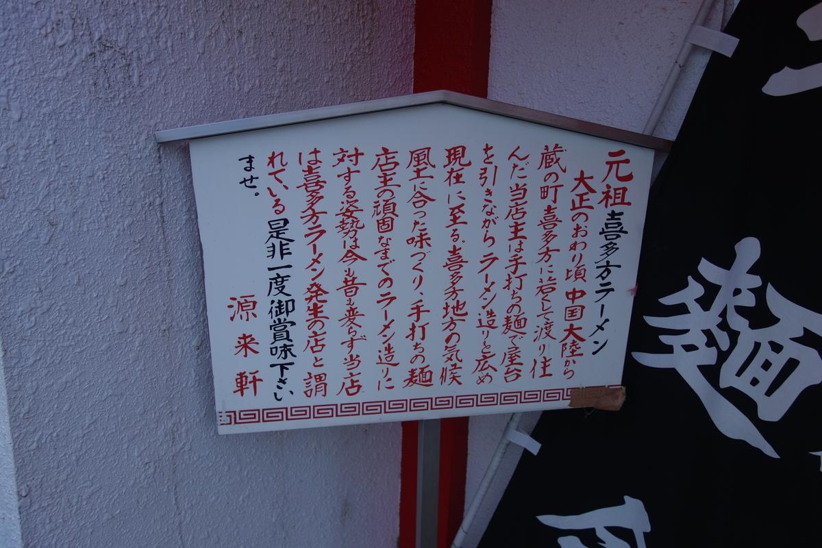 f:id:UrushiUshiru:20210313030944j:plain