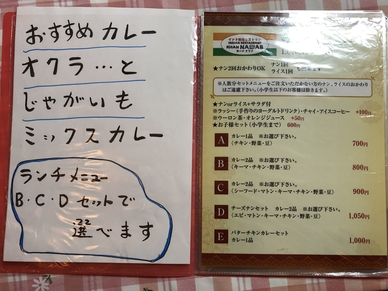 f:id:UrushiUshiru:20210315001724j:plain