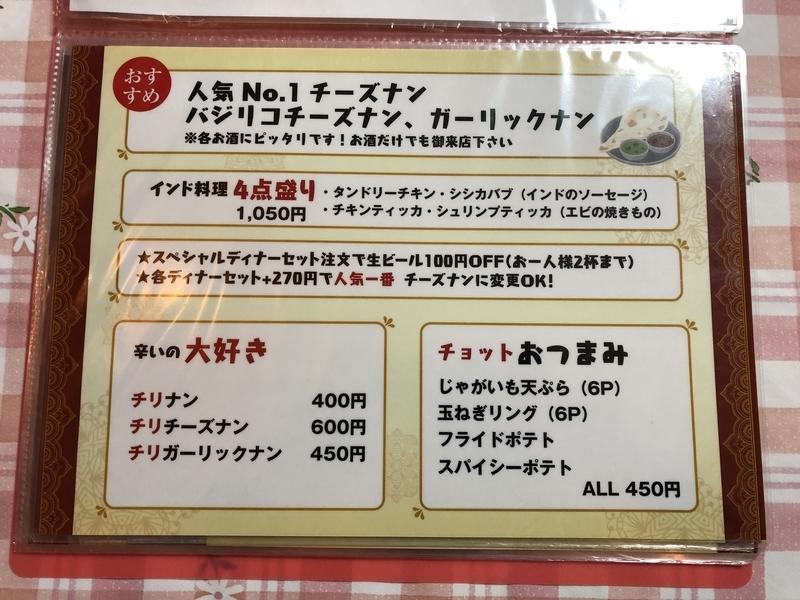 f:id:UrushiUshiru:20210315001739j:plain