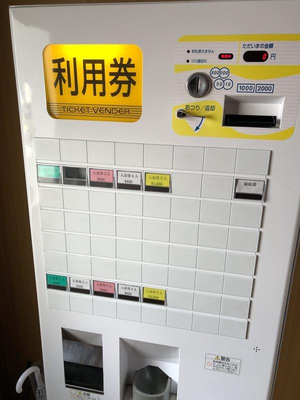 f:id:UrushiUshiru:20210317231748j:plain