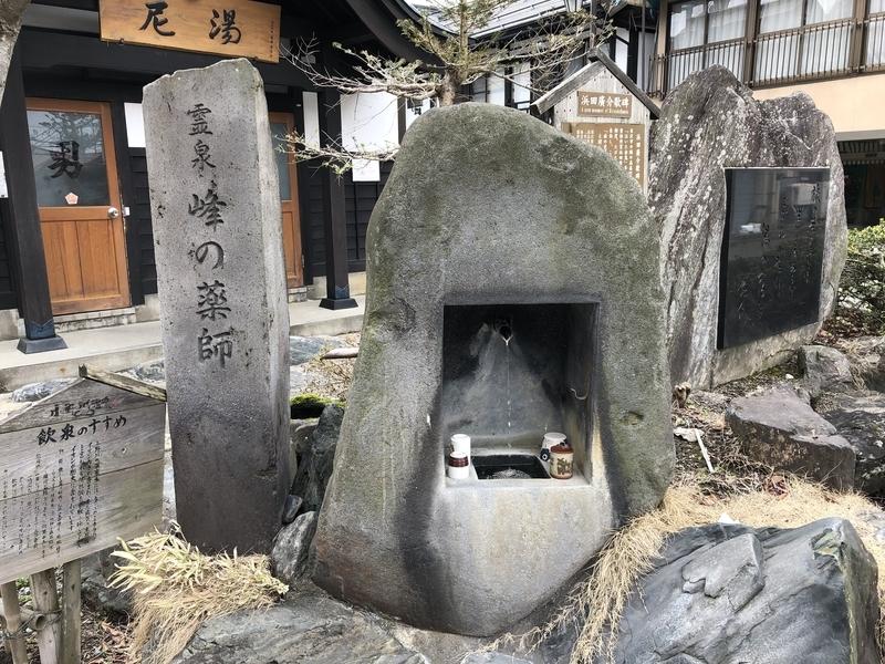 f:id:UrushiUshiru:20210317231853j:plain
