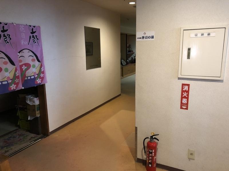f:id:UrushiUshiru:20210317233416j:plain