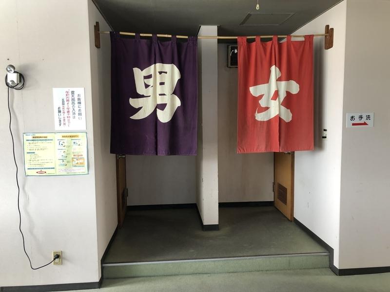 f:id:UrushiUshiru:20210317233441j:plain
