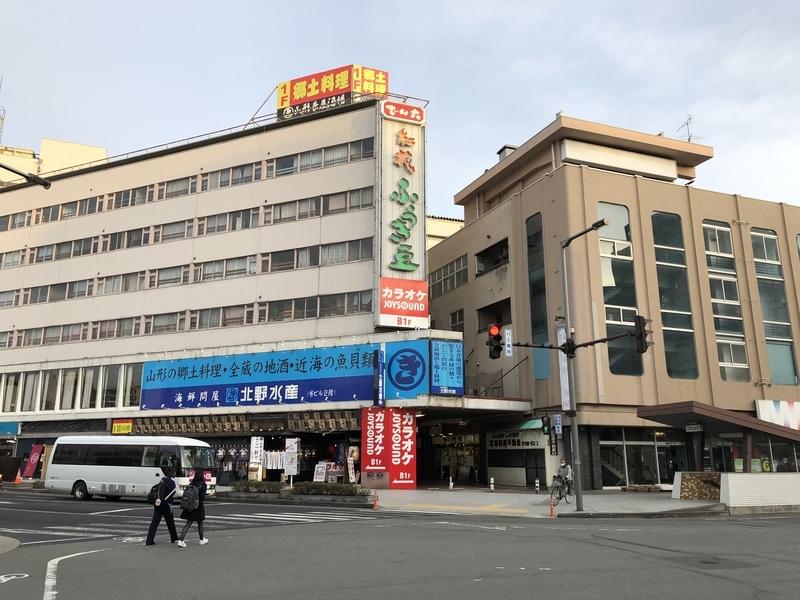 f:id:UrushiUshiru:20210318201819j:plain