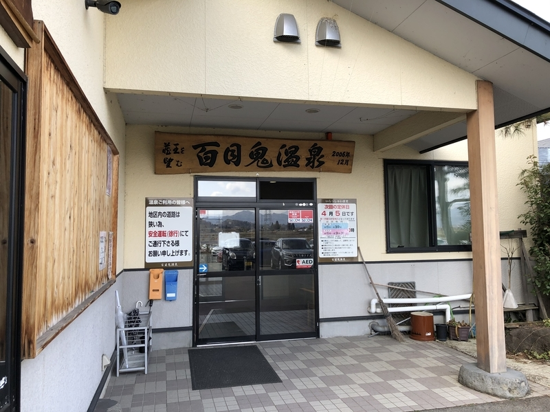 f:id:UrushiUshiru:20210318222730j:plain