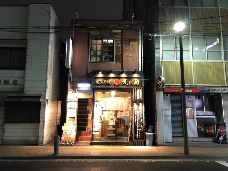 f:id:UrushiUshiru:20210320215349j:plain