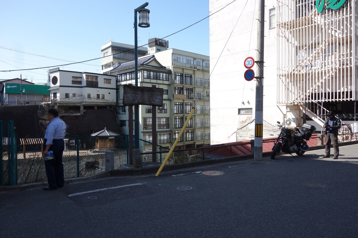 f:id:UrushiUshiru:20210323025323j:plain