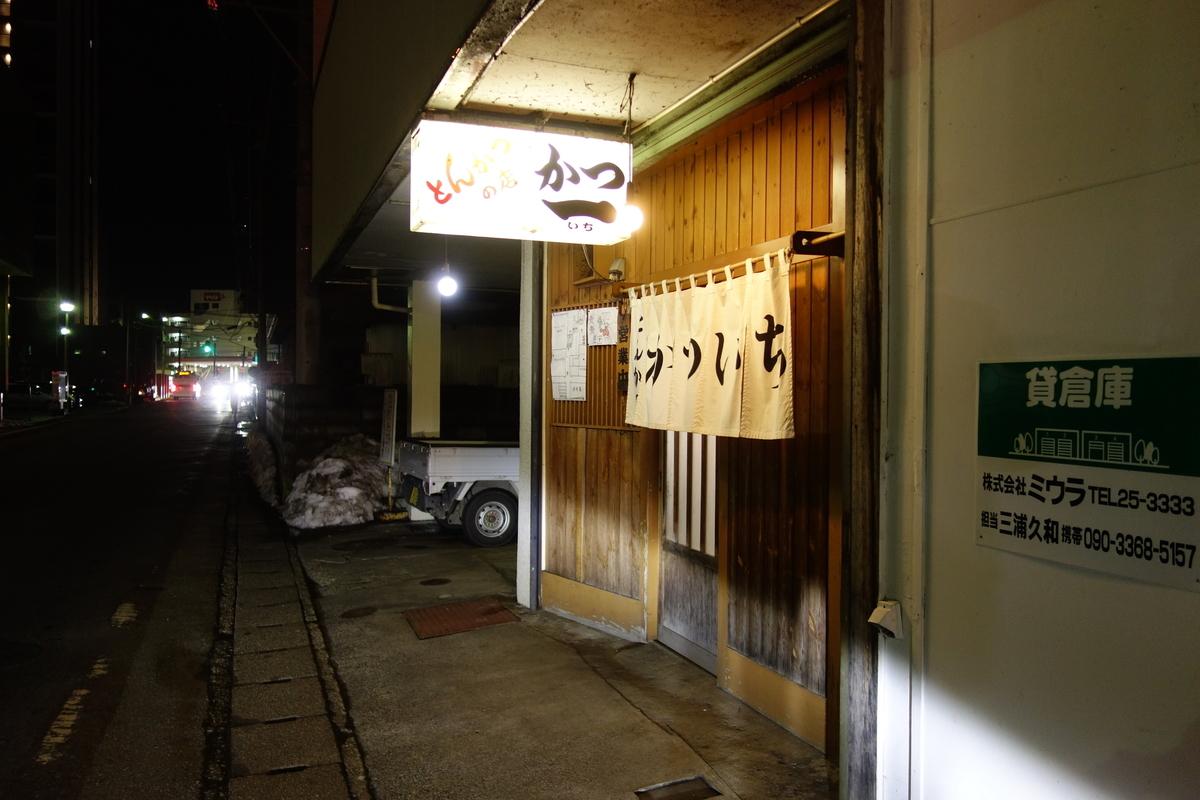 f:id:UrushiUshiru:20210325022449j:plain