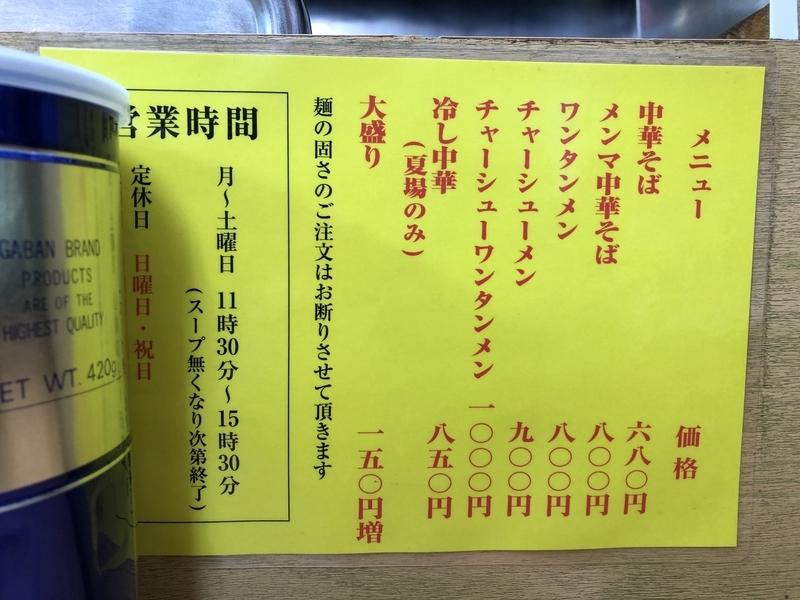 f:id:UrushiUshiru:20210401000836j:plain