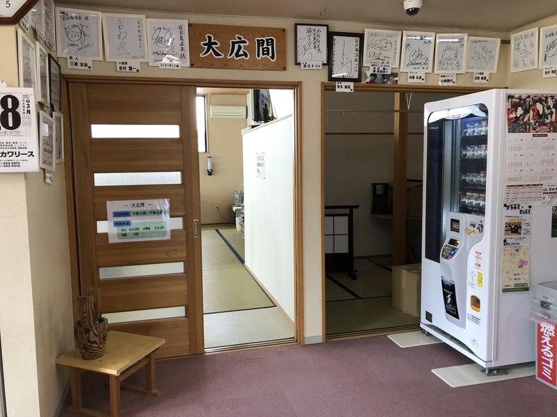 f:id:UrushiUshiru:20210401013104j:plain