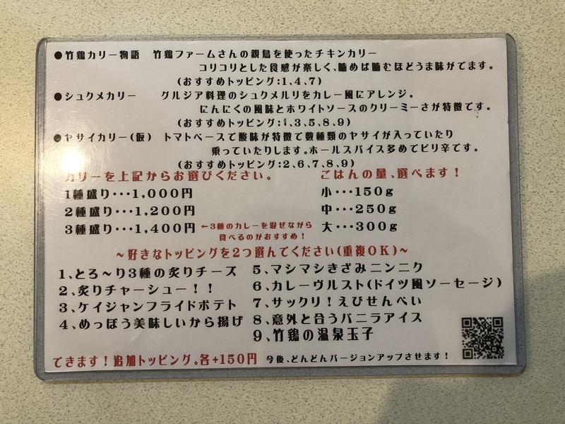 f:id:UrushiUshiru:20210401013447j:plain