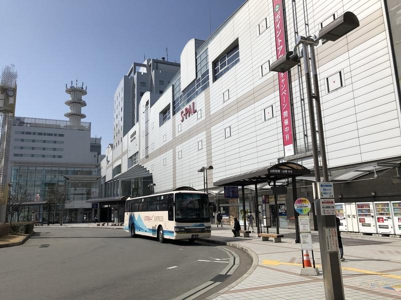f:id:UrushiUshiru:20210401020027j:plain