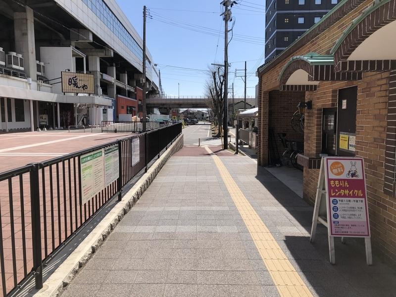 f:id:UrushiUshiru:20210402014307j:plain