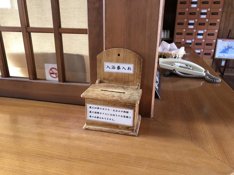 f:id:UrushiUshiru:20210403231225j:plain