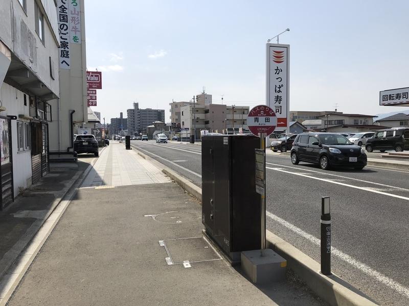 f:id:UrushiUshiru:20210405010246j:plain