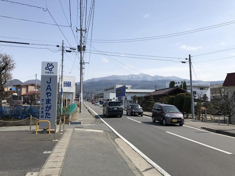 f:id:UrushiUshiru:20210405010257j:plain