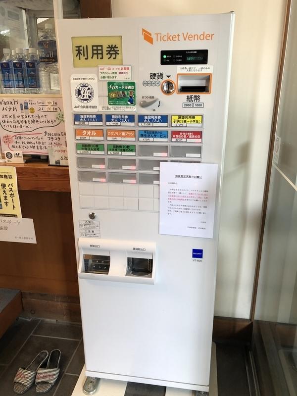 f:id:UrushiUshiru:20210405010408j:plain