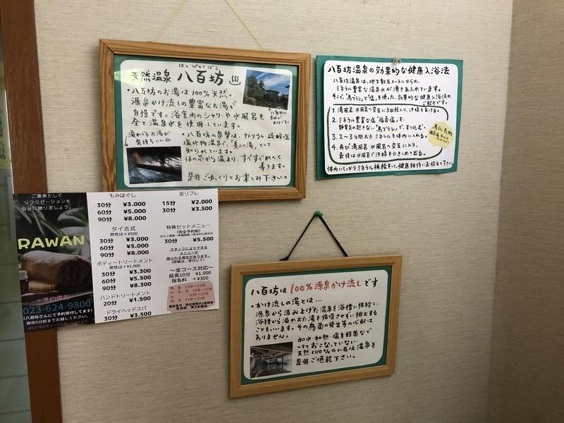 f:id:UrushiUshiru:20210405010625j:plain