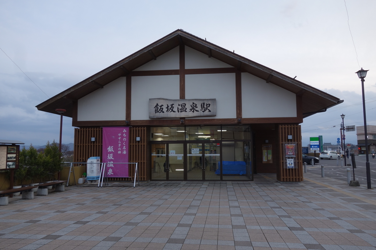 f:id:UrushiUshiru:20210407013818j:plain