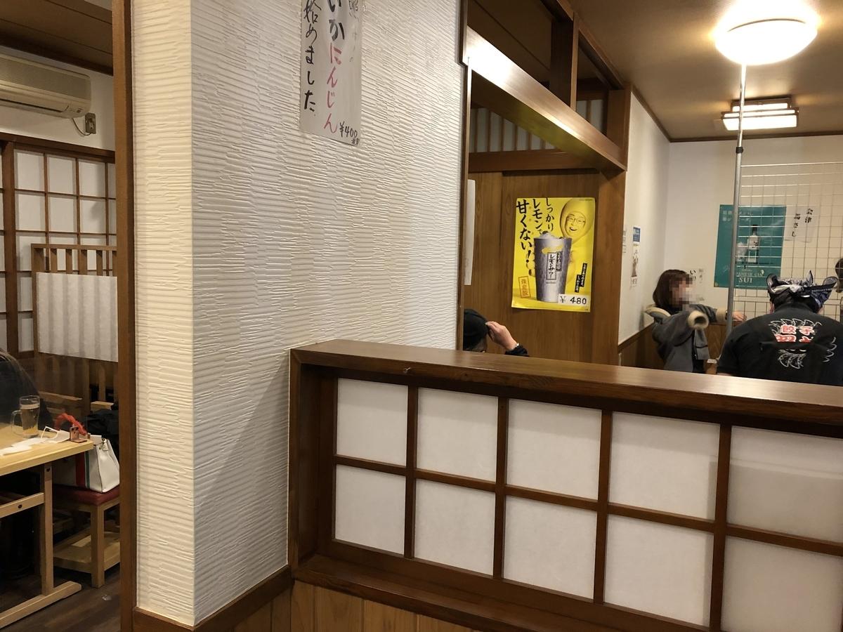 f:id:UrushiUshiru:20210407014539j:plain