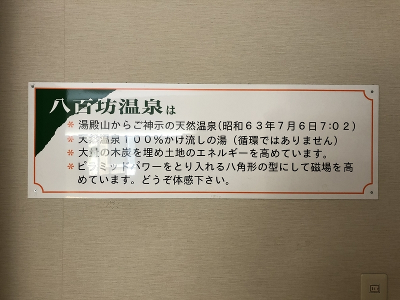 f:id:UrushiUshiru:20210407023235j:plain