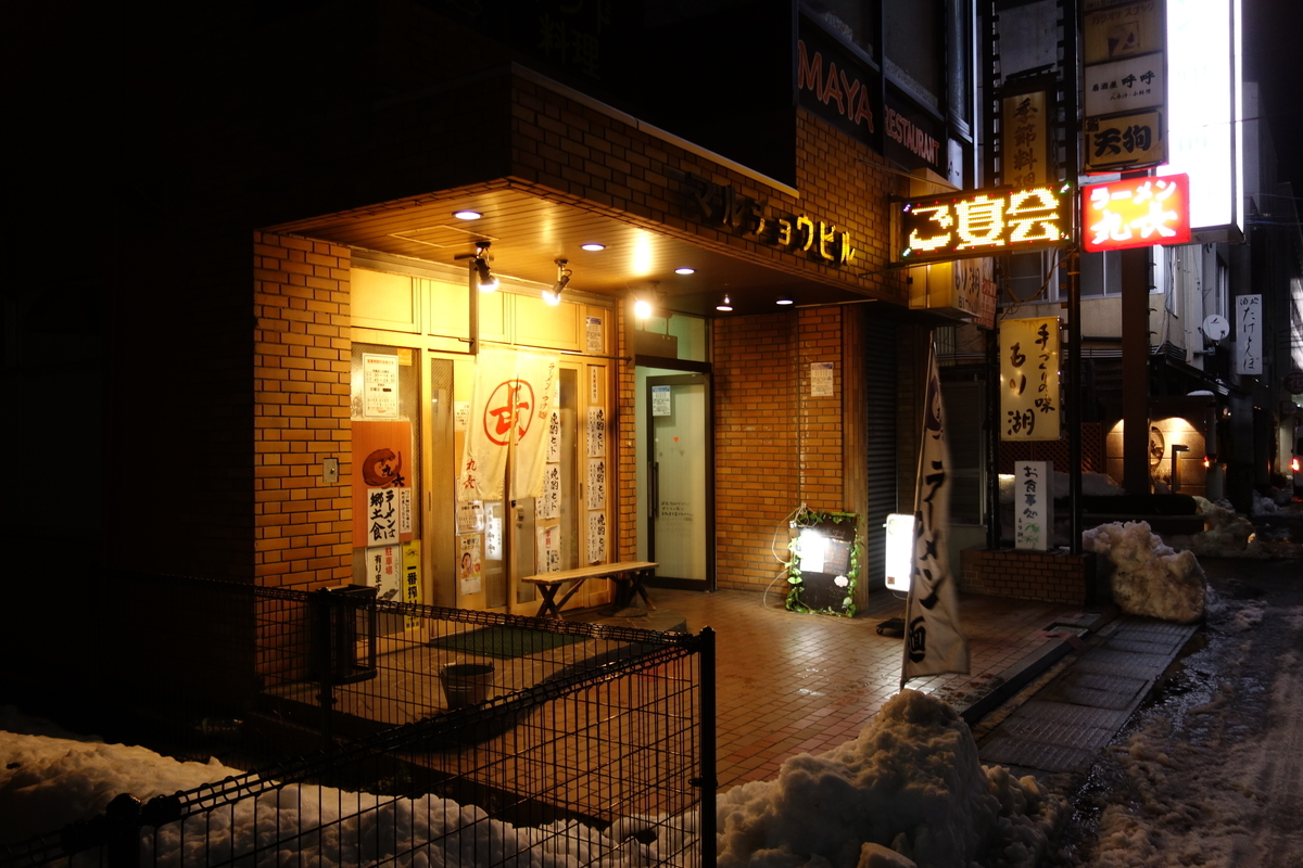 f:id:UrushiUshiru:20210409015648j:plain