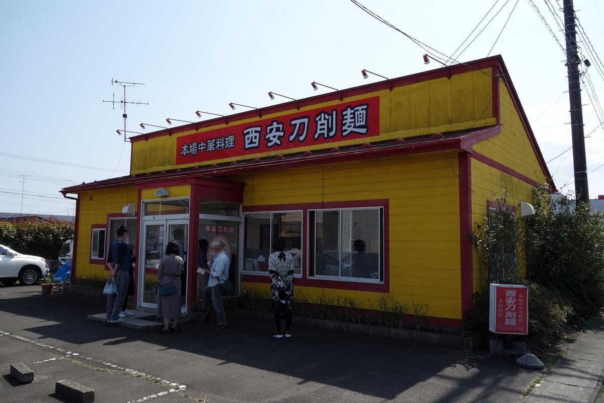 f:id:UrushiUshiru:20210409031042j:plain