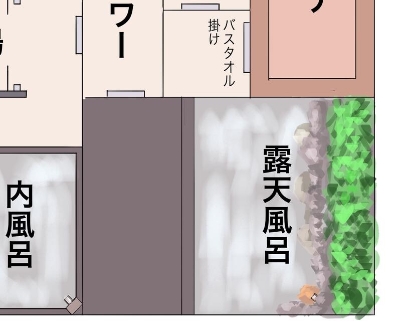 f:id:UrushiUshiru:20210411172831j:plain