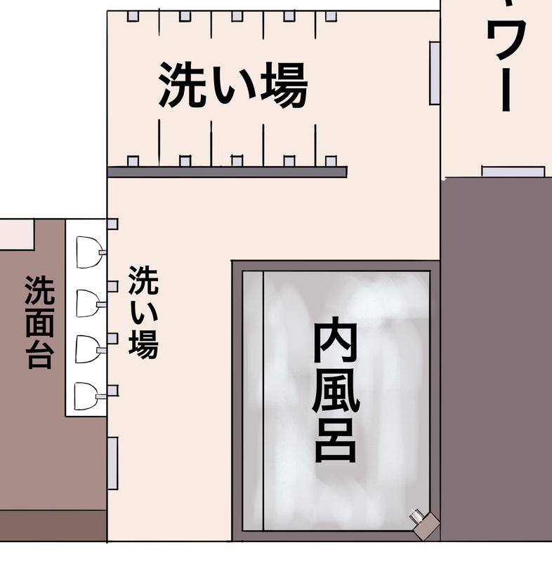 f:id:UrushiUshiru:20210411172838j:plain