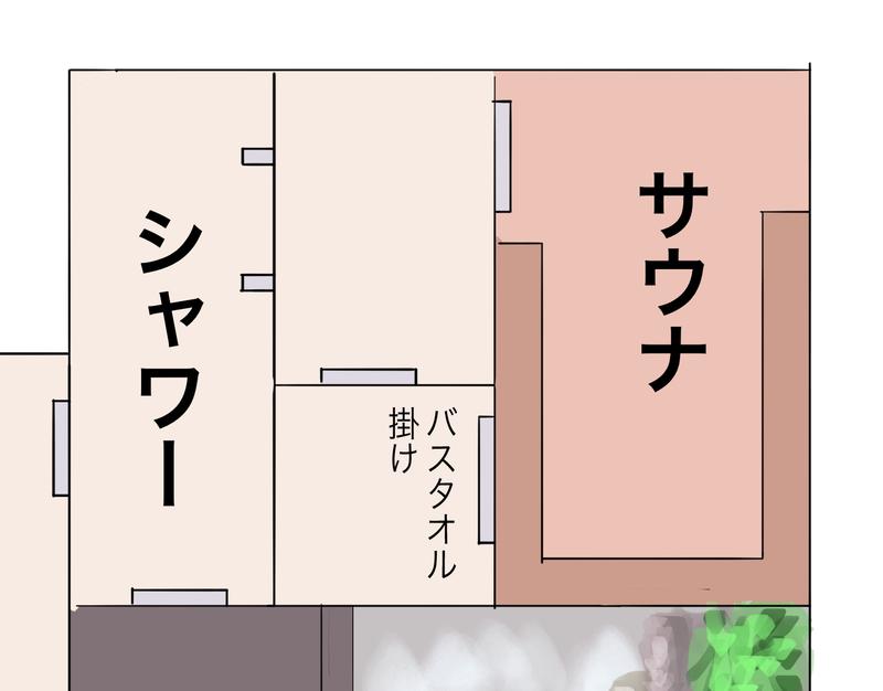 f:id:UrushiUshiru:20210411172853j:plain