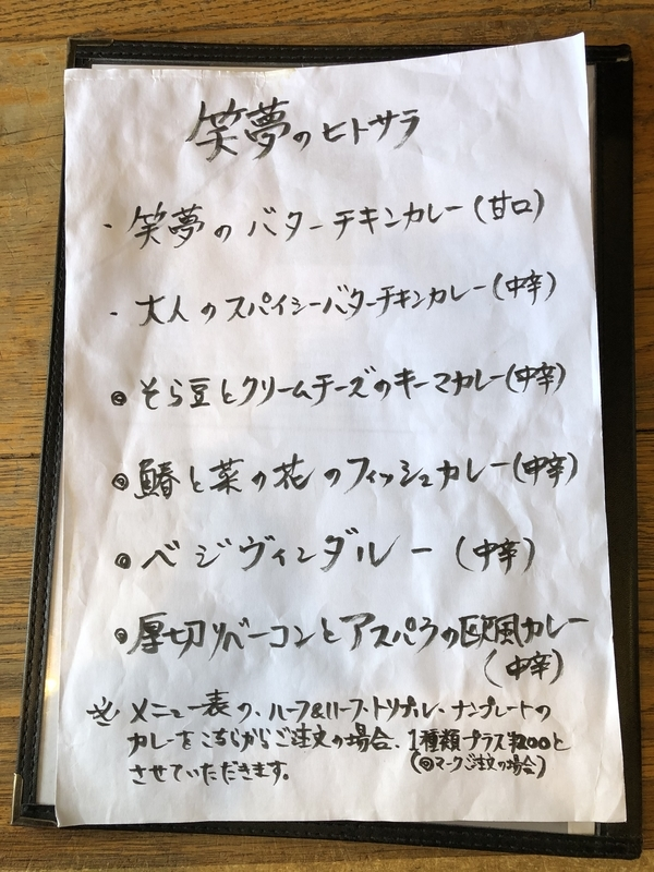 f:id:UrushiUshiru:20210414201709j:plain