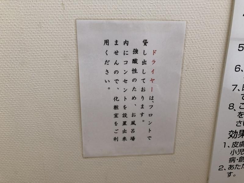 f:id:UrushiUshiru:20210415025142j:plain
