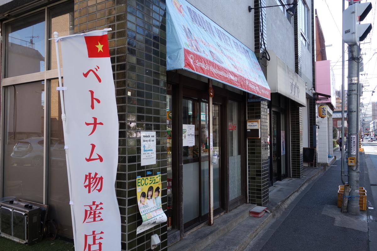 f:id:UrushiUshiru:20210416015300j:plain
