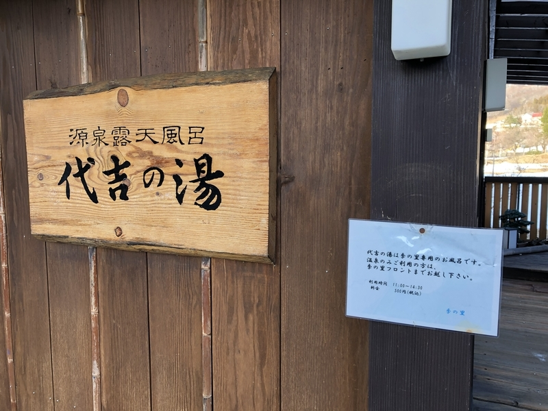 f:id:UrushiUshiru:20210416030932j:plain