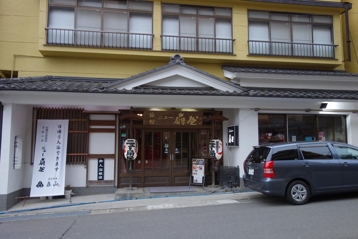 f:id:UrushiUshiru:20210421030758j:plain