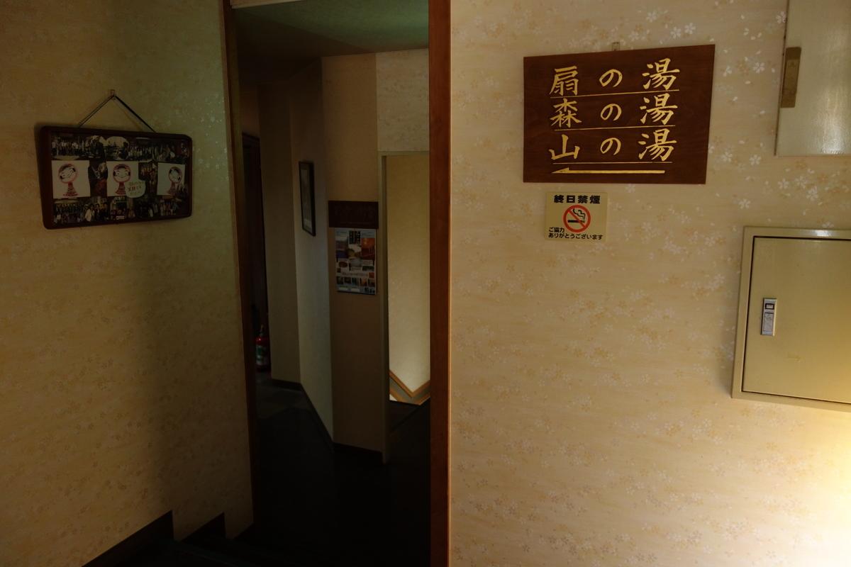 f:id:UrushiUshiru:20210421030928j:plain