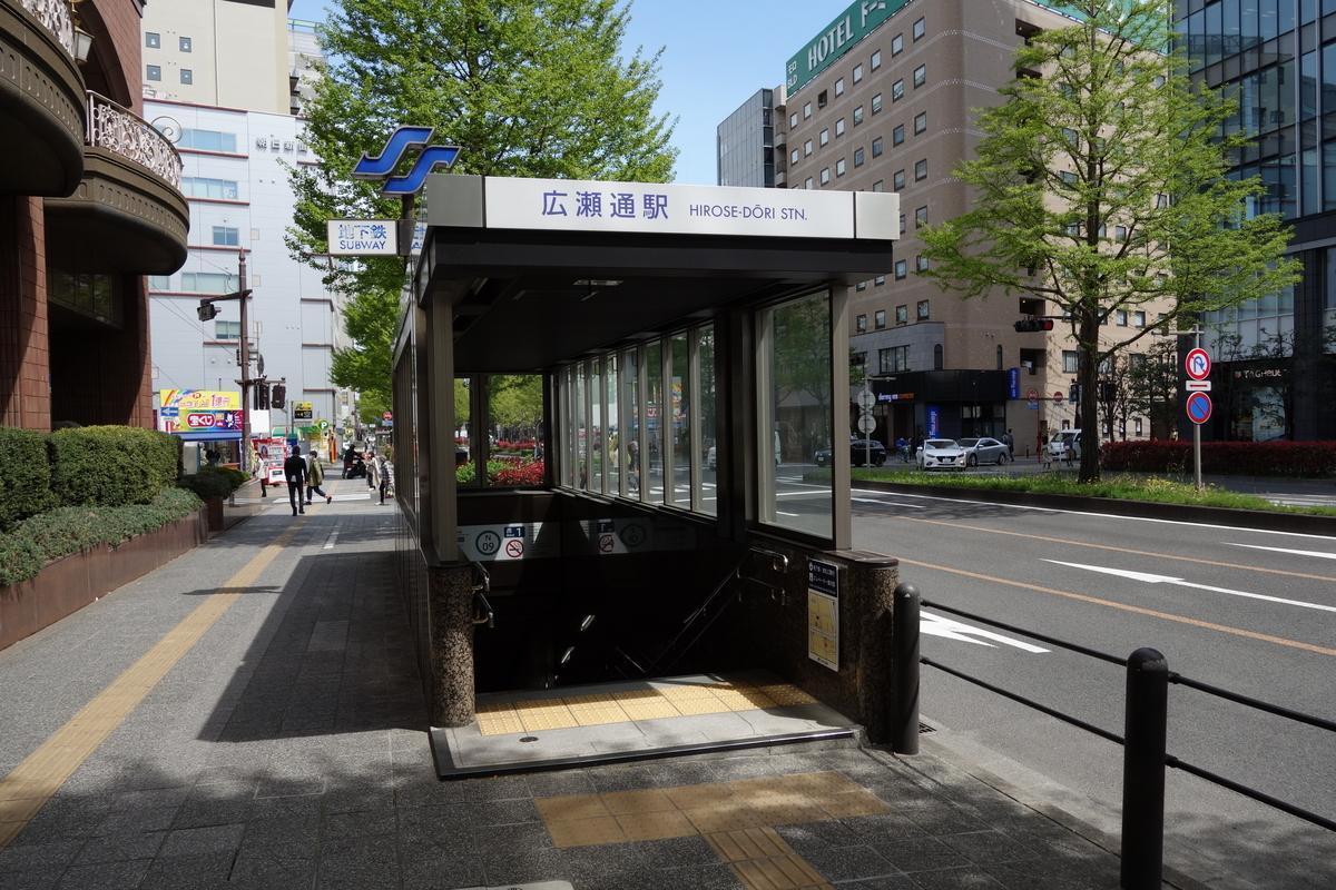 f:id:UrushiUshiru:20210428013605j:plain