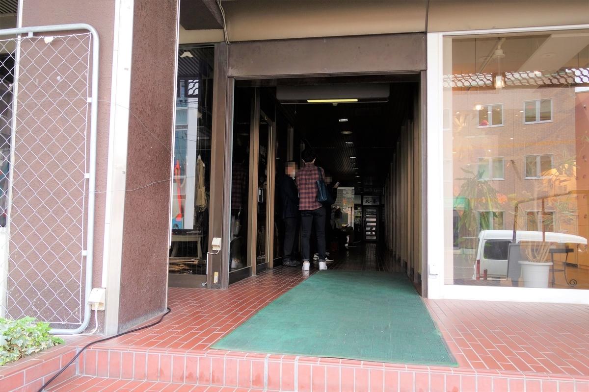 f:id:UrushiUshiru:20210428014126j:plain