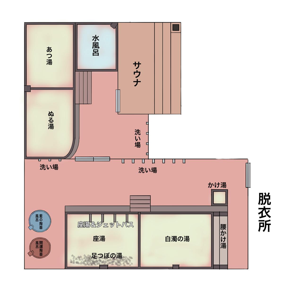 f:id:UrushiUshiru:20210428025445j:plain