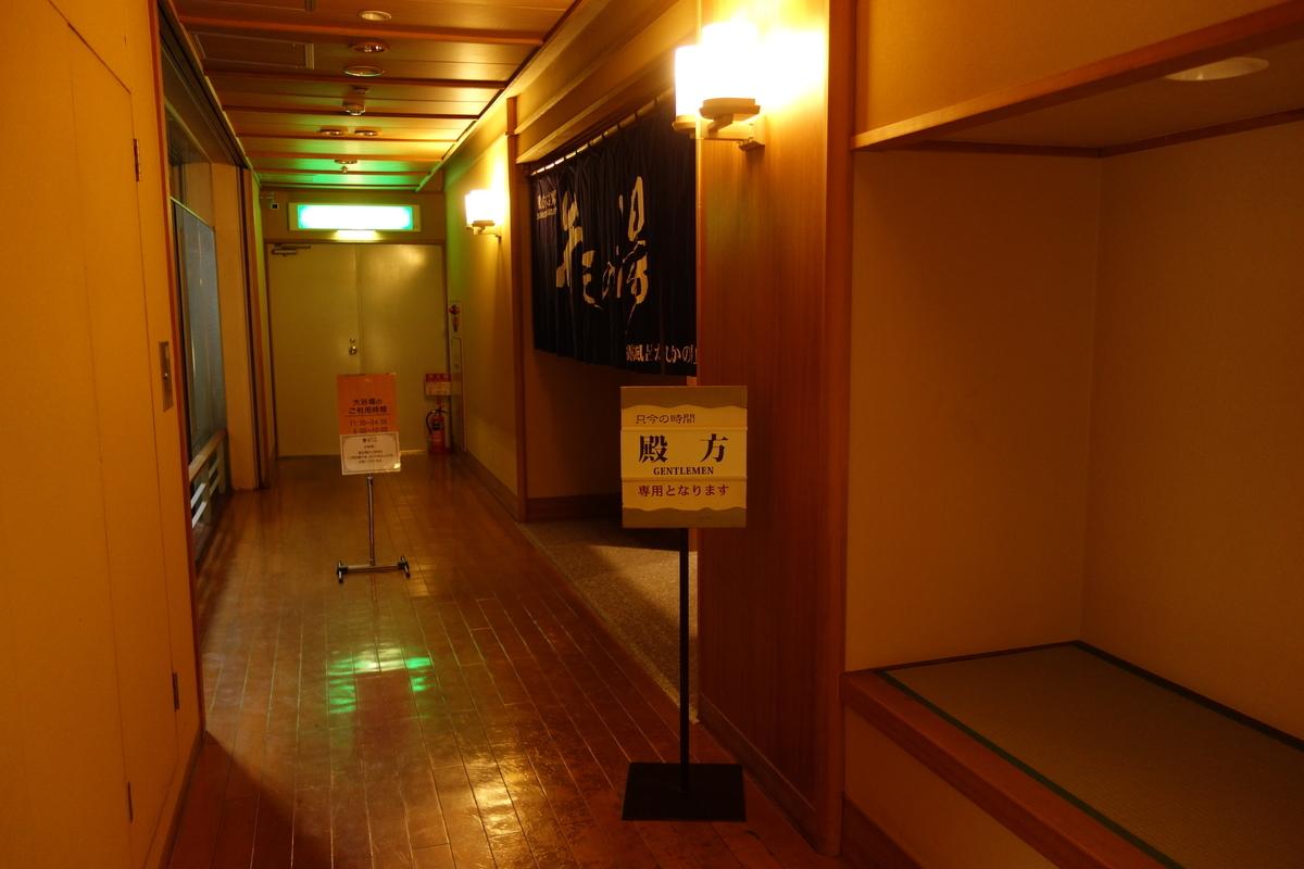f:id:UrushiUshiru:20210429024331j:plain