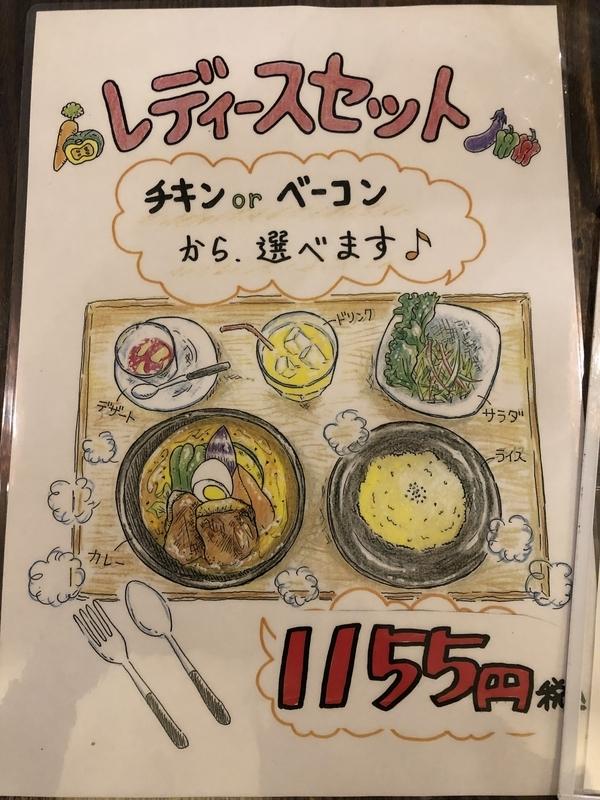 f:id:UrushiUshiru:20210501020234j:plain