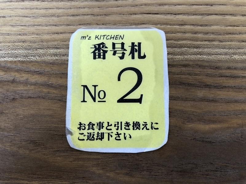 f:id:UrushiUshiru:20210503123210j:plain