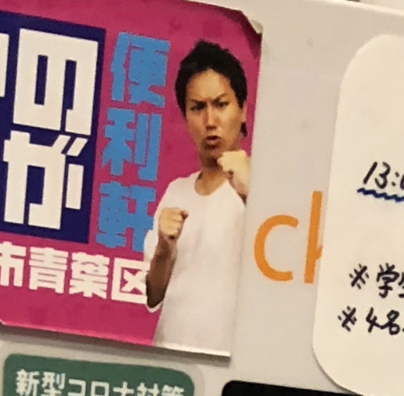 f:id:UrushiUshiru:20210506015812j:plain