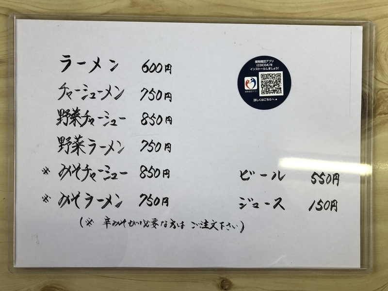 f:id:UrushiUshiru:20210506023618j:plain